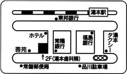いわき演劇鑑賞会 常磐事務局地図