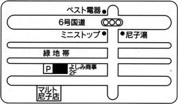 いわき演劇鑑賞会 平事務局地図